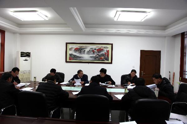 洛南县政协召开第20次主席会议