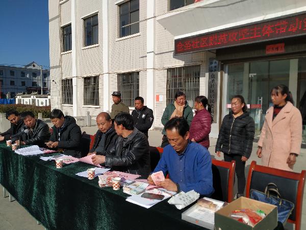 洛南县第九届政协委员吕志荣:兑现承诺不马虎