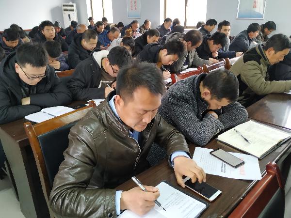 洛南县保安镇积极学习宣传政协县第九届委员会第三次会议精神