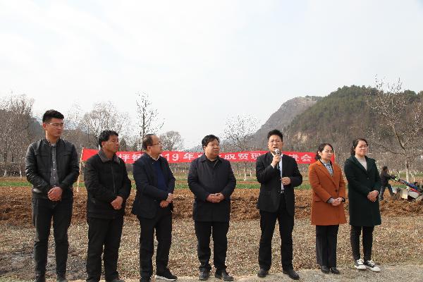 洛南县政协副主席王新其参加麻坪镇...