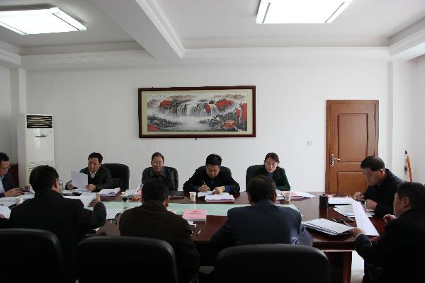 洛南县政协召开第22次主席会议