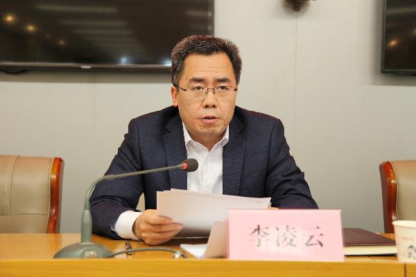 2019年市县人大建议和政协提案办理工作交办会 (1)