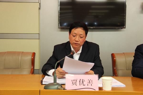 2019年市县人大建议和政协提案办理工作交办会 (3)