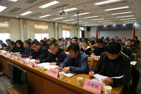 2019年市县人大建议和政协提案办理工作交办会 (4)