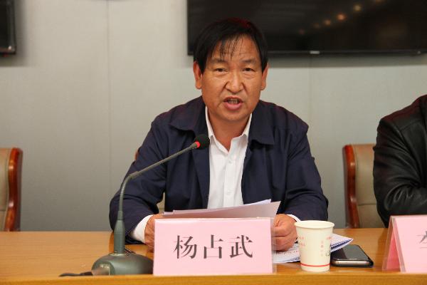 2019年市县人大建议和政协提案办理工作交办会 (6)