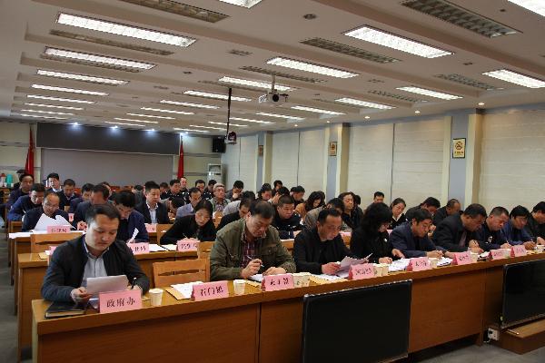 2019年市县人大建议和政协提案办理工作交办会 (7)