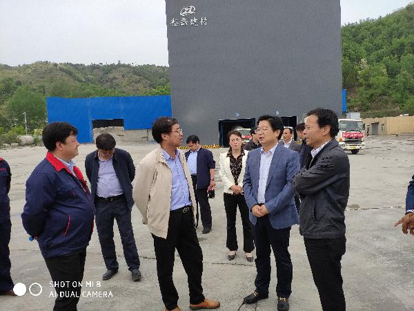 商洛市政协来洛南调研工业集中区企业生产情况