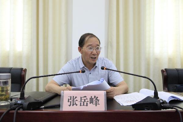 洛南县政协专题协商城区基础设施建设工作