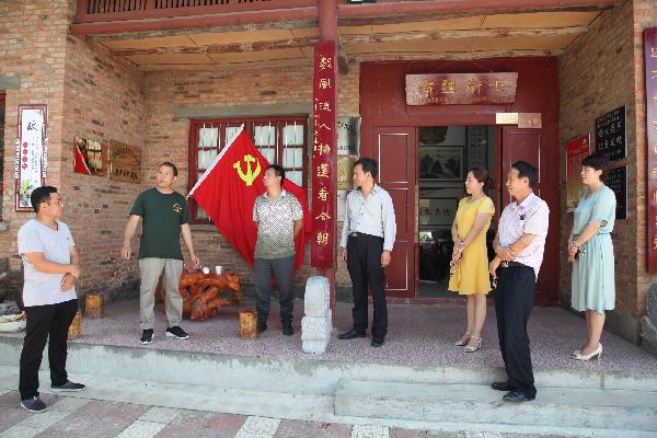 """洛南县政协开展""""红色文化保护与传承""""专题调研协商活动 (4)"""