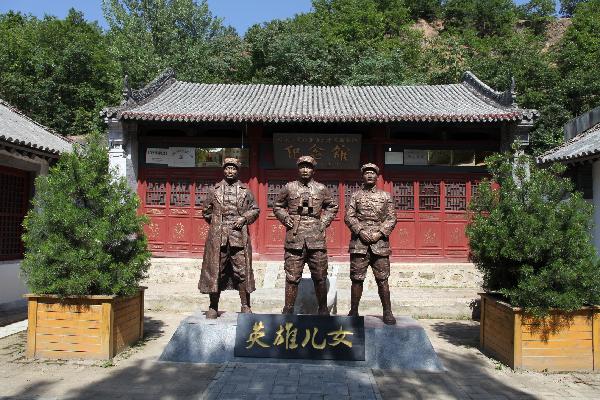 """洛南县政协开展""""红色文化保护与传承""""专题调研协商活动 (5)"""