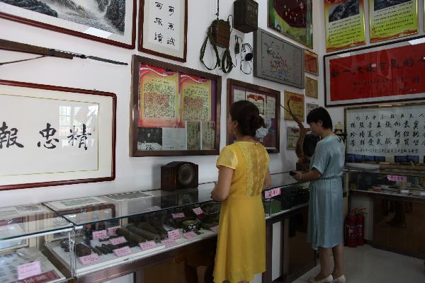 """洛南县政协开展""""红色文化保护与传承""""专题调研协商活动 (6)"""