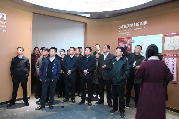 市政协委员集中视察洛南县仓颉小镇项目