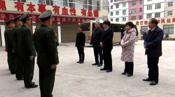 洛南县级四套班子主要领导开展新春...