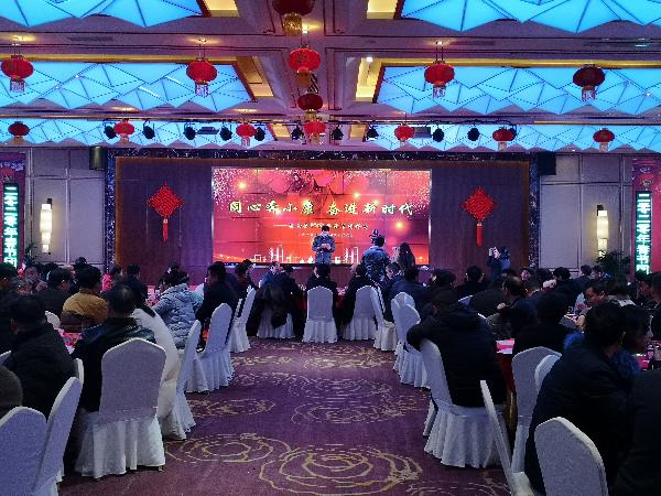 洛南举行2020年春节团拜会