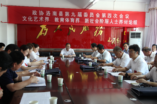 县政协主席张岳峰、副主席王新其、...