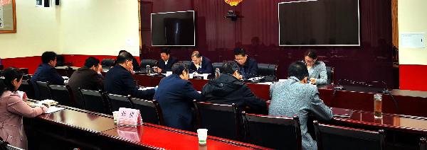 洛南县政协班子召开党史教育学习会...
