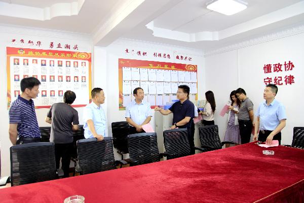 宝鸡市渭滨区政协来洛南县考察委...